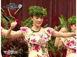 Hawaiiフラ紀行 シーズン3 #8