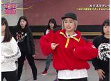 カリスマ go to SKOOL! #31