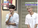 今ドキK-POP旅! 〜JGが踊って食べて in ソウル〜 #5