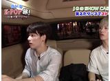 今ドキK-POP旅! 〜JGが踊って食べて in ソウル〜 #6