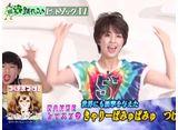 柳ゆり菜の踊れる!ヒットソングTV #3 レボリューション 革命編