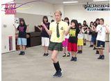 カリスマ go to SKOOL! #33