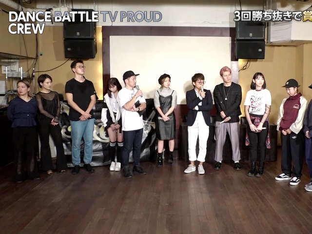 DANCE BATTLE TV PROUD シーズン3 #11 日本の上の方 vs. petit giant