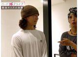 ロードTOアライブ〜最強キッズの挑戦〜 #1