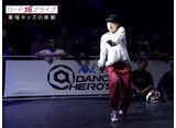ロードTOアライブ〜最強キッズの挑戦〜 #2