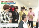 Da-iCE NO DANCE #2 VR・激辛・激痛を体験し『レポート』力を競え!未知の体験にメンバー絶叫!