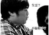 心霊マスターテープ 第1話「日本初の心霊ディレクターを追え」