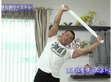 イエトレ #6 胸のトレーニング