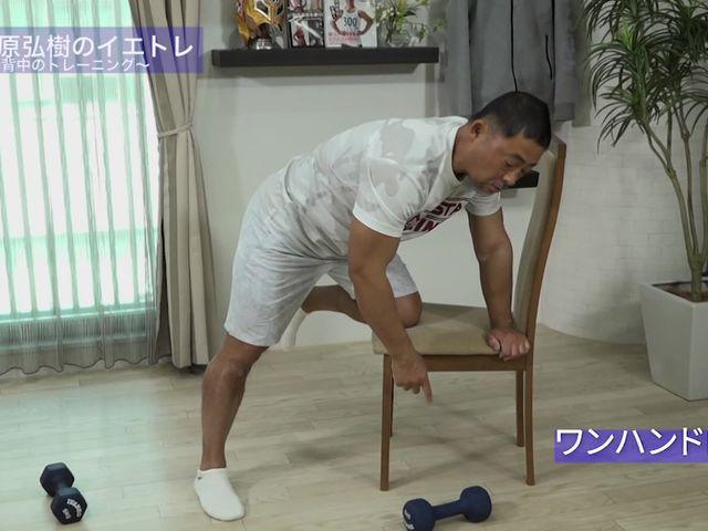 イエトレ #7 背中のトレーニング