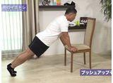 イエトレ #14 椅子を使ったトレーニング