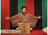 千客万来〜がおら寄席〜 #5 旭堂南龍「大山崎合戦」