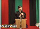 千客万来〜がおら寄席〜 #7 旭堂小南陵「黒雲の辰」