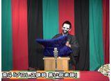 千客万来〜がおら寄席〜 #8 旭堂南斗「プロレス講談 黒い呪術師」