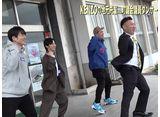 千葉KENZOの踊ってますか?シーズン2 #1 福岡県鞍手町