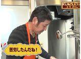 シモ'Sキッチン! #2 決め手は玉ねぎ!下柳流具たくさんカレー