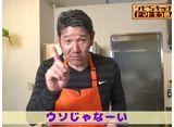 シモ'Sキッチン! #4 現役時代の下柳を救った!シモ流スタミナ豚キムチ