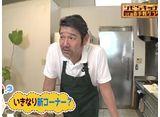 シモ'Sキッチン! #5 子どもも大喜び!お手軽シモ流グラタン