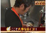 シモ'Sキッチン! #8 ふわとろ卵のシモ流オムライス