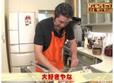 シモ'Sキッチン! #9 出汁にこだわる!豪華 炊き込みご飯&豚汁