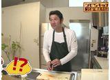 シモ'Sキッチン! #10 食べ物で全国行脚!手羽先&明太子パスタ