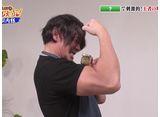 YAMATOの元気めしキッチン!Round 3 #1 超刺激的!KING OF 青椒肉絲