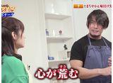 YAMATOの元気めしキッチン!Round 3 #2 瞬殺!無敵のカルボナーラ
