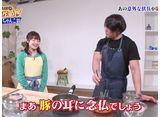 YAMATOの元気めしキッチン!Round 3 #3 想い出ごろごろ!哀愁の塩麹レモンちゃんこ鍋