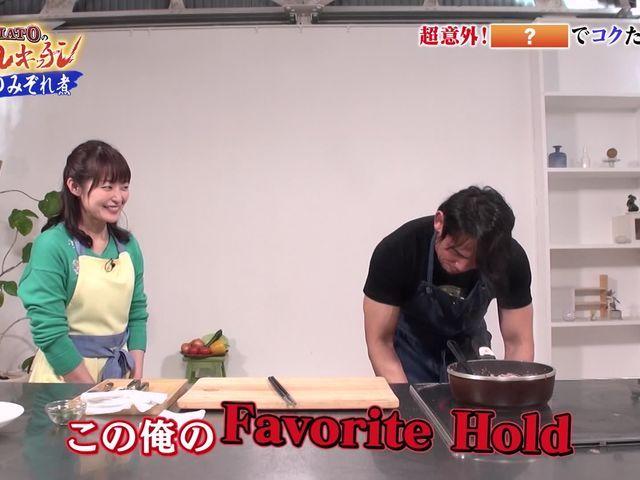 YAMATOの元気めしキッチン!Round 3 #4 ご飯が止まらない!イカのみぞれ煮定食