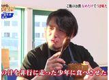 YAMATOの元気めしキッチン!Round 3 #5 濃厚!漢(おとこ)牛丼