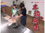 YAMATOの元気めしキッチン!Round 3 #6 燃える!情熱のトマトパエリア