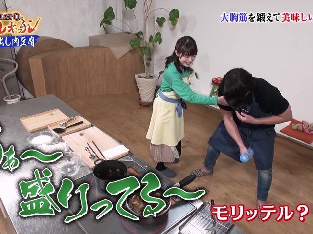 YAMATOの元気めしキッチン!Round 3 #7 地獄の揚げ出し肉豆腐