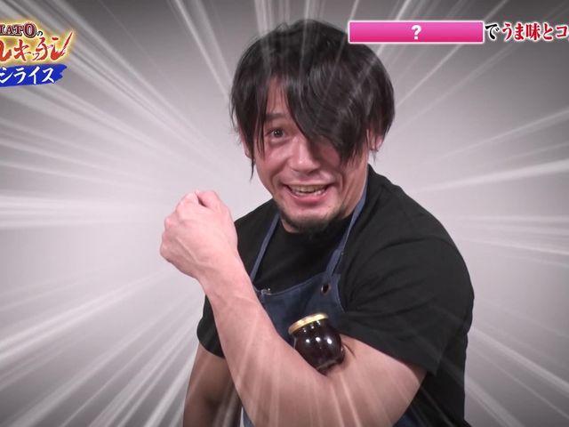 YAMATOの元気めしキッチン!Round 3 #8 コク爆発ハヤシライス