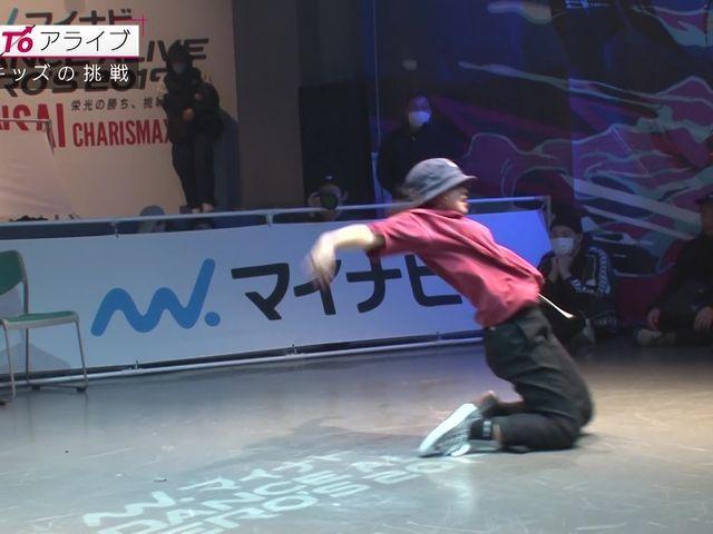 ロードTOアライブ〜最強キッズの挑戦〜 #5