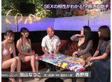 モテるの法則Season10 #3 AV歴長〜いセクシー女優に学ぶ