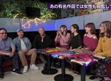 モテるの法則Season10 #4 モテる男になるためにセクシー女優の本音を聞く!