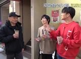 千葉KENZOの踊ってますか?シーズン2 #5