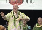 Hawaiiフラ紀行 シーズン4 #8
