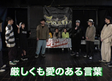 DANCE BATTLE TV PROUD シーズン5 #2
