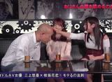 モテるの法則Season6 #6 元アイドルセクシー女優に学ぶ「モテるの法則」