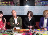 モテるの法則Season11 #5 「最高○千万円!?」整形公表ホストの華麗なる人生ヒストリー