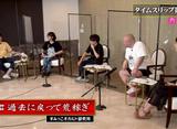 すみっこオカルト研究所3 #3 タイムスリップ報告続出!?」ほか