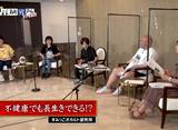すみっこオカルト研究所3 #4 「最強の暗殺銃!?」ほか