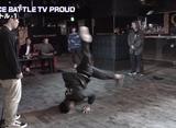 DANCE BATTLE TV PROUD #9
