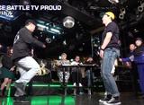 DANCE BATTLE TV PROUD #10