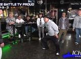 DANCE BATTLE TV PROUD #11