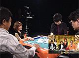 麻雀 BATTLE ROYAL 2011 #1