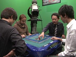 麻雀プロリーグ 第14回モンド杯 #1 佐々木寿人 × 鈴木達也 × 瀬戸熊直樹 ×村上淳
