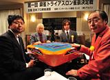 第一回麻雀トライアスロン #2 決勝2回戦〜半荘戦〜