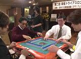 第二回麻雀トライアスロン #2 決勝2回戦〜半荘戦〜