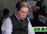 第三回麻雀トライアスロン #1 予選ダイジェスト&決勝1回戦〜東風戦〜